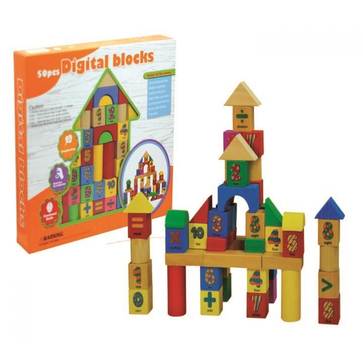 50 قطعة مكعبات خشبية صغير ملونة