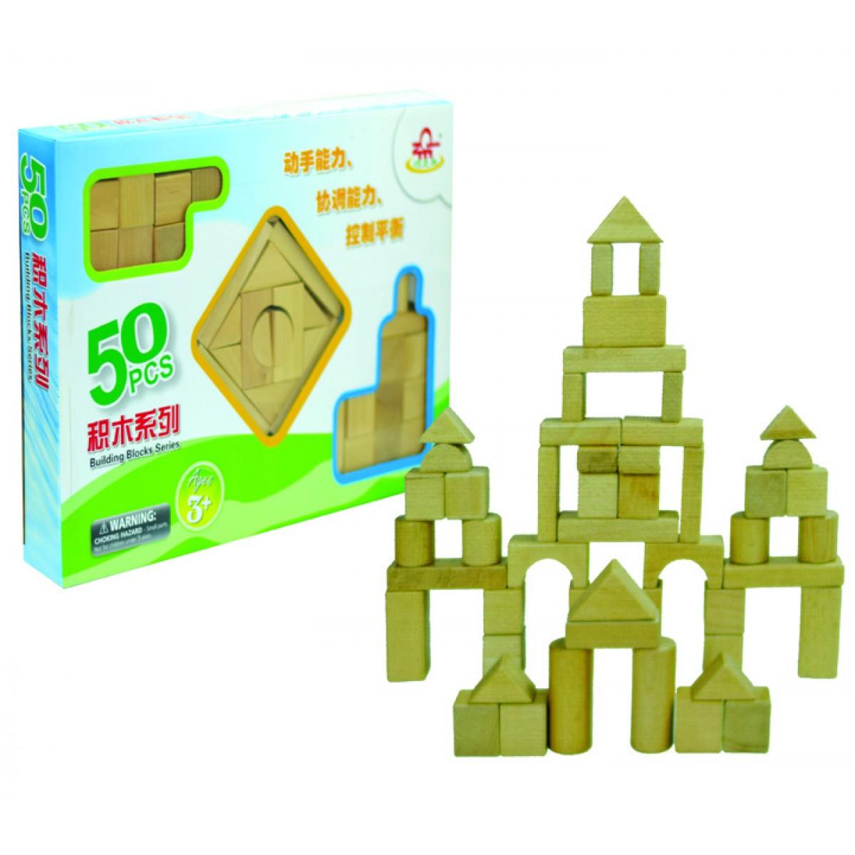 50 قطعة مكعبات خشبية صغير