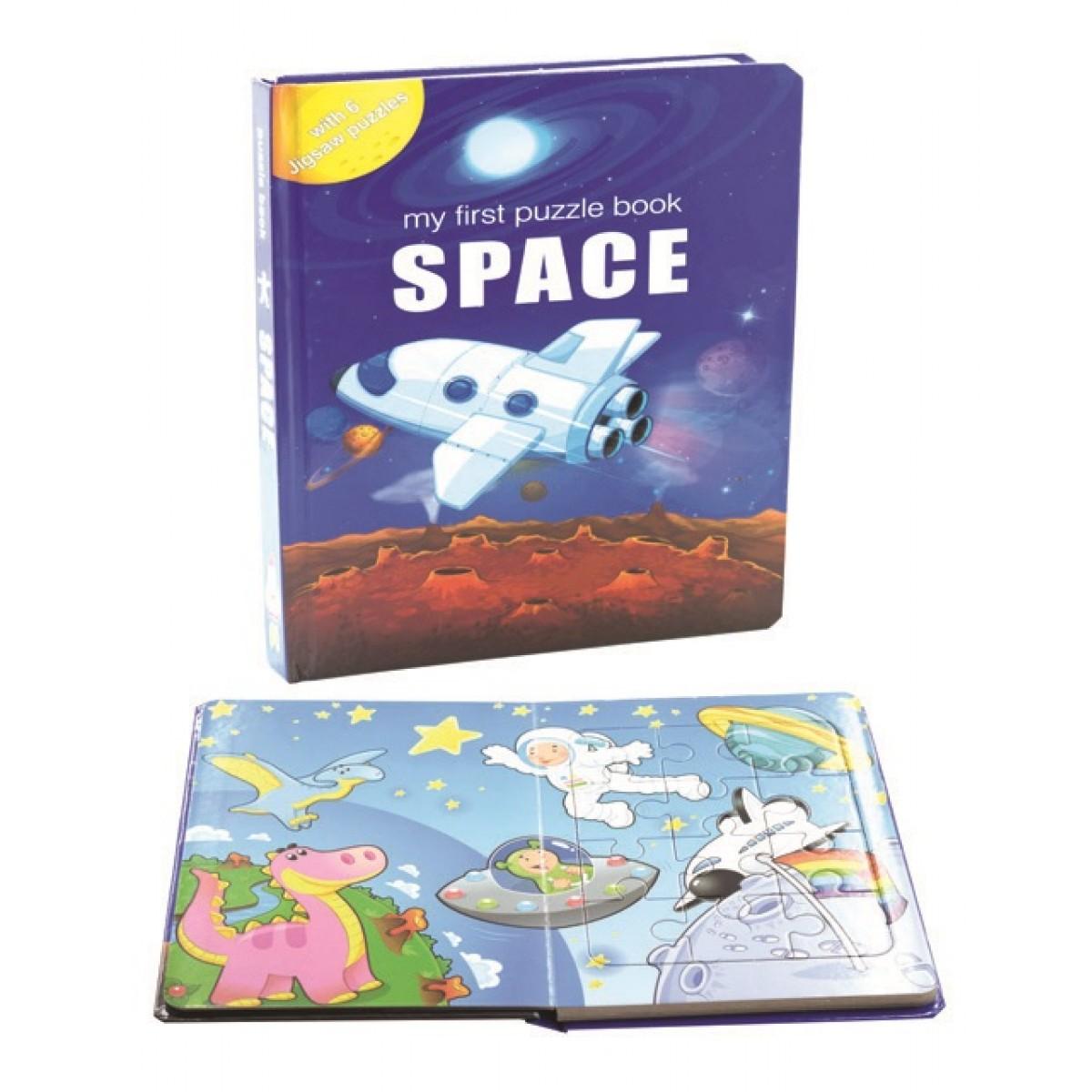 """كتاب بزل كرتوني  """" الفضاء-SPACE """""""