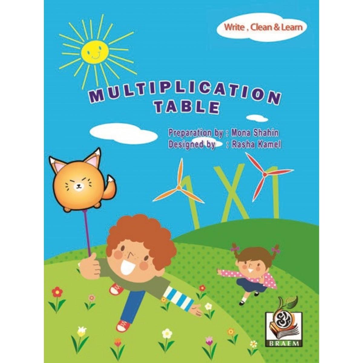 """اكتب وامسح وتعلم  """" Multiplication Table """"، مقاس الكتاب 29.7*21 سم"""