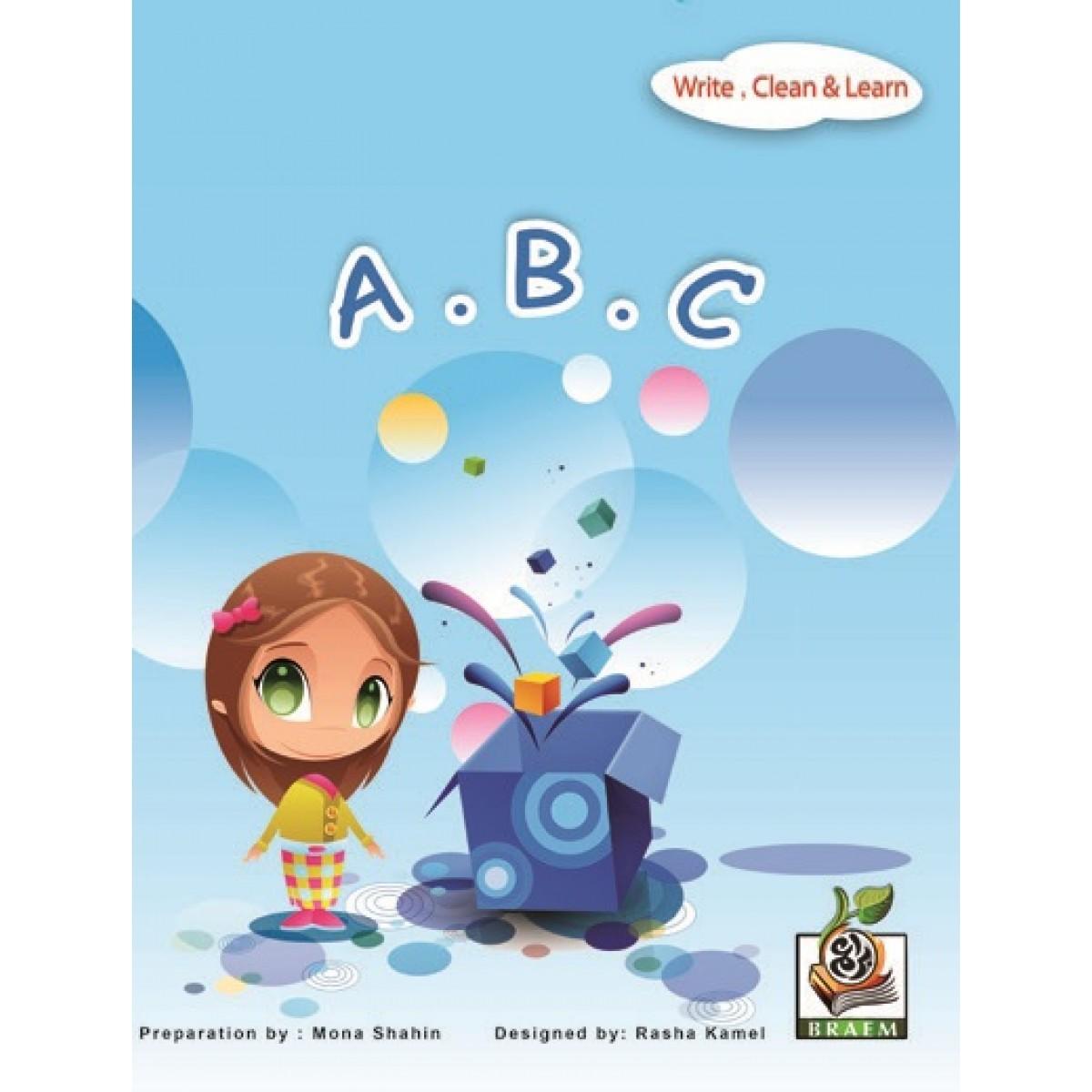 """اكتب وامسح وتعلم  """" A . B . C """"، مقاس الكتاب 29.7*21 سم"""