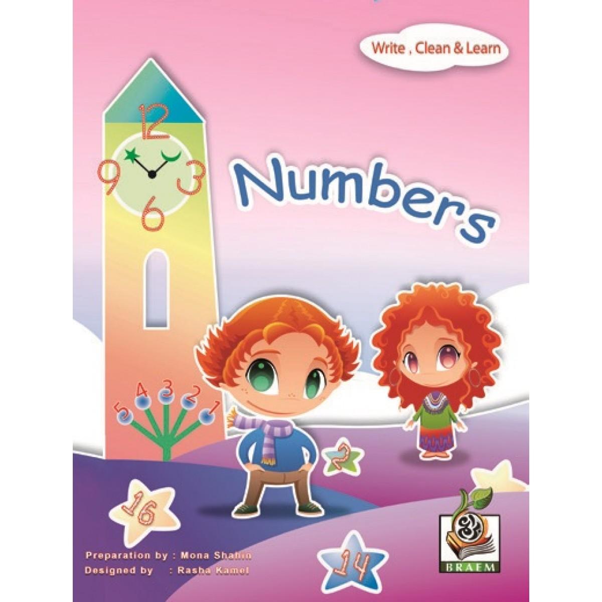 """اكتب وامسح وتعلم  """" Numbers """"، مقاس الكتاب 29.7*21 سم"""