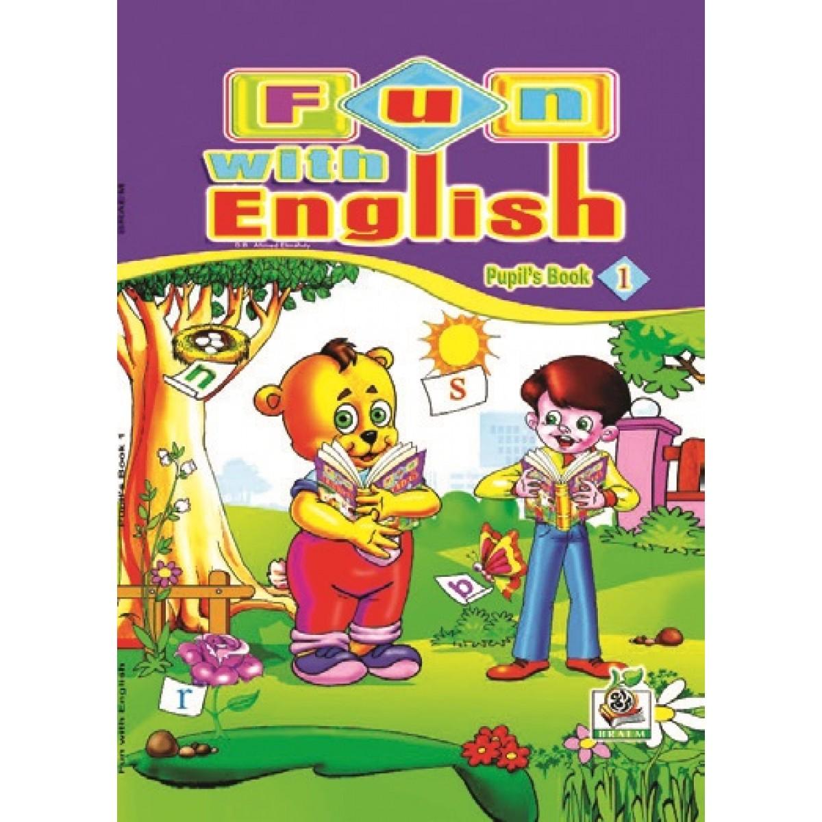 كتاب الطالب اول ابتدائي