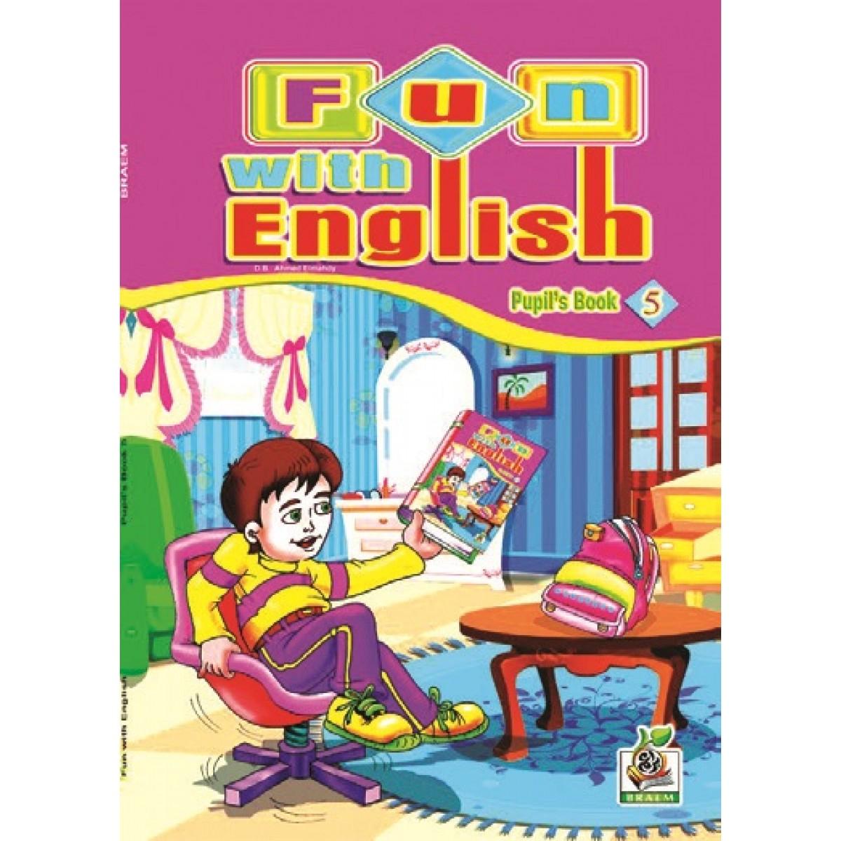 كتاب الطالب خامس ابتدائي
