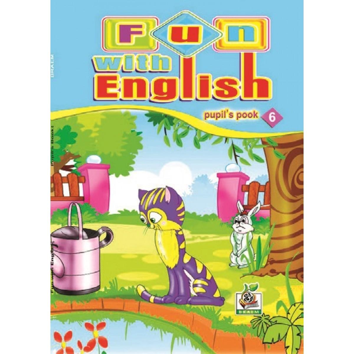 كتاب الطالب سادس ابتدائي