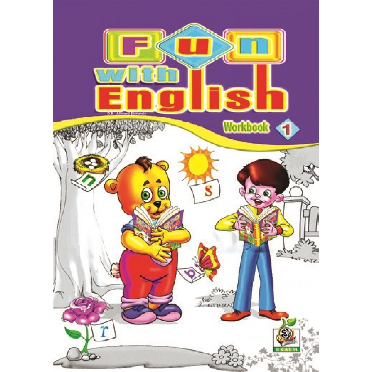 كتاب النشاط اول ابتدائي