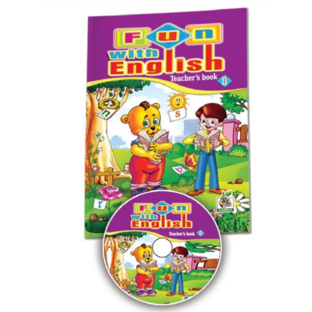 كتاب المعلم اول ابتدائي مع CD