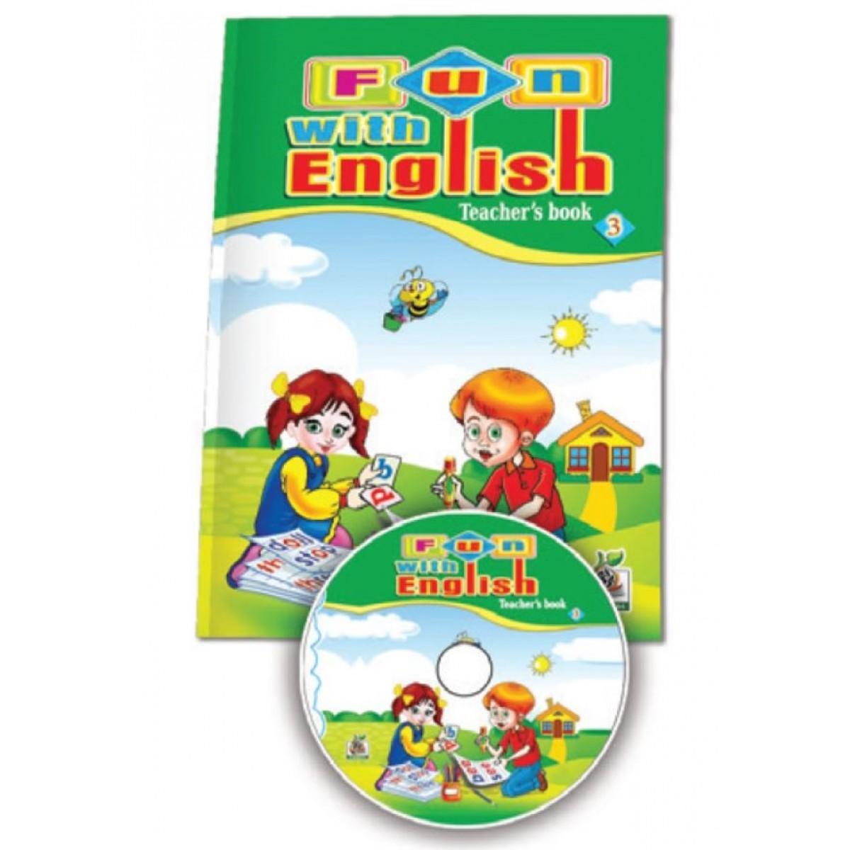 كتاب المعلم ثالث ابتدائي مع CD