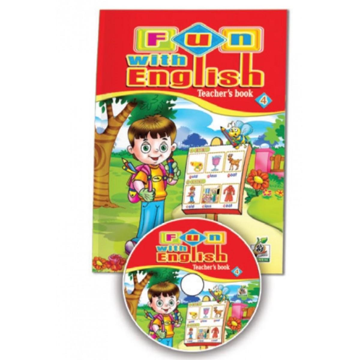 كتاب المعلم رابع ابتدائي مع CD