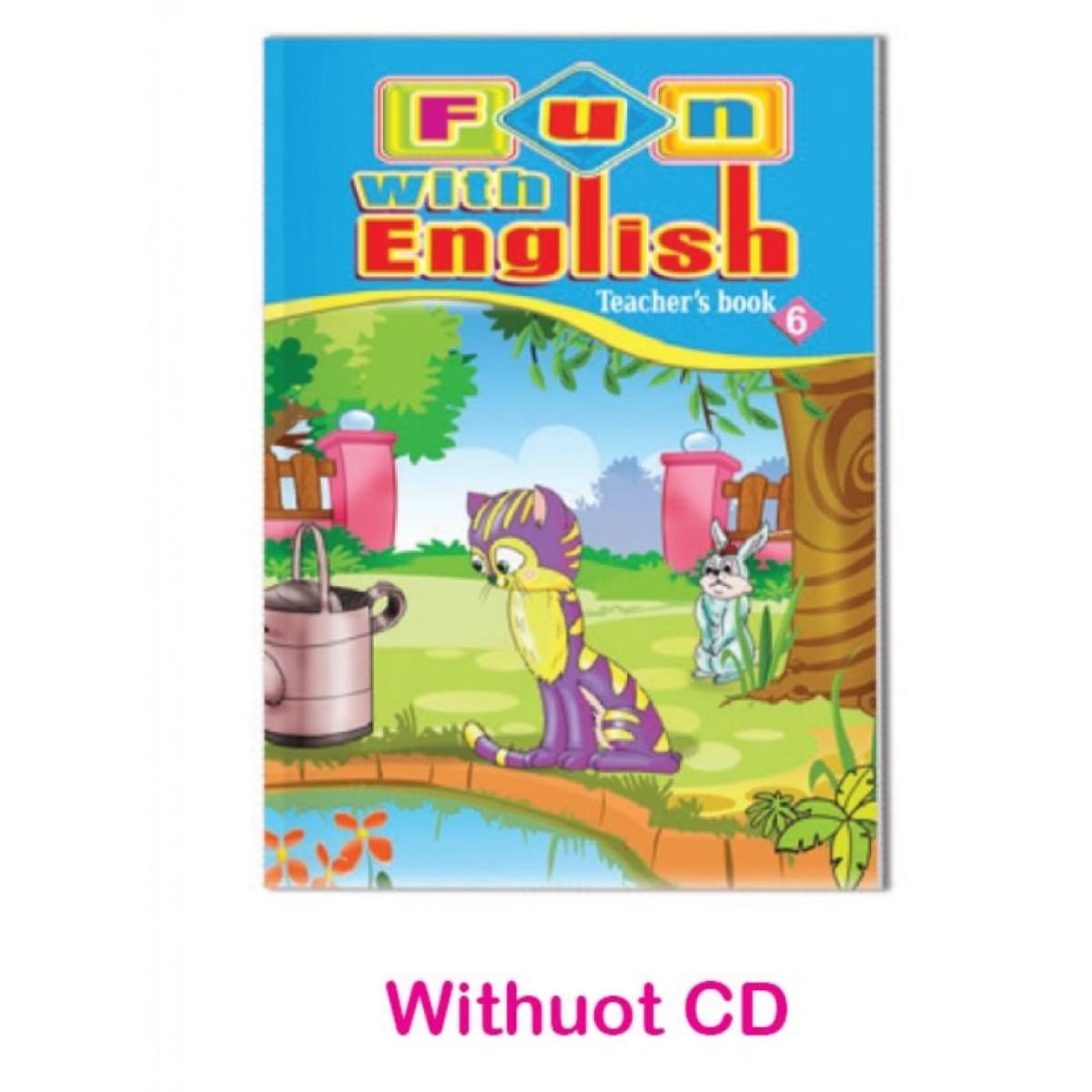 كتاب المعلم سادس ابتدائي بدون CD