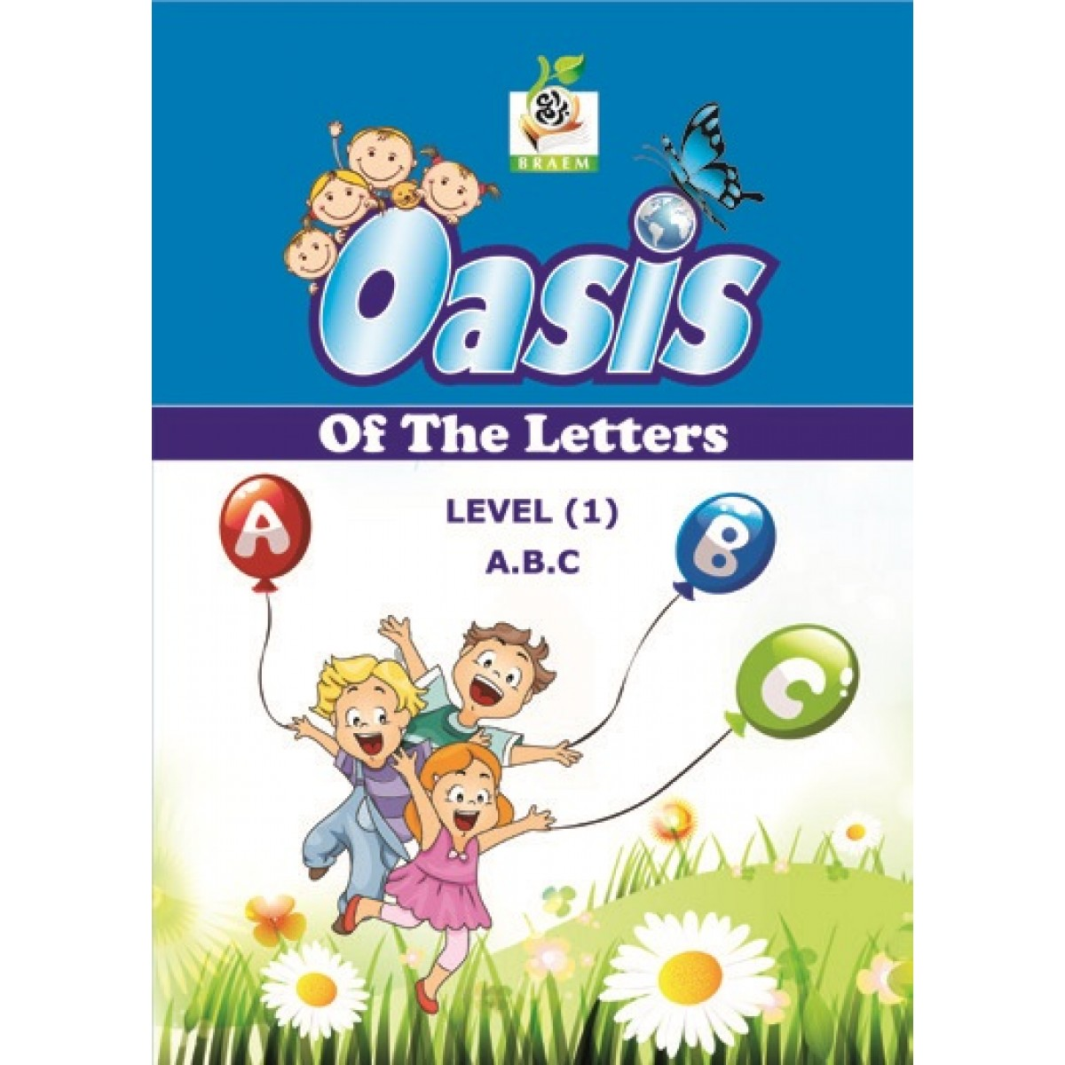OASIS OF THE LETTERS A.C.D مستوى  K.G.1