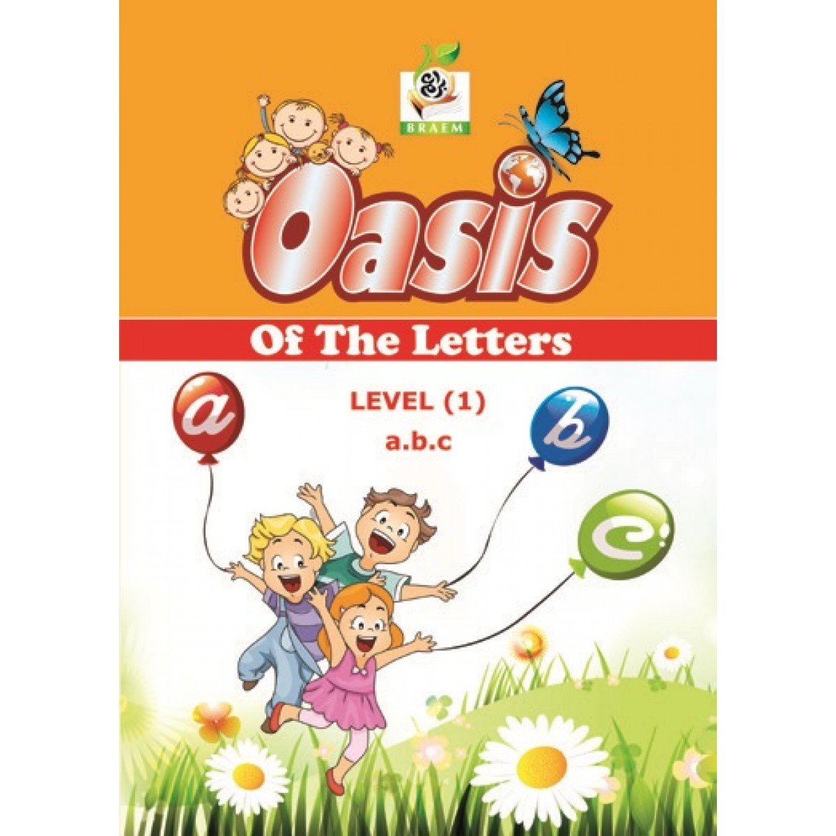 OASIS OF THE LETTERS a.b.c مستوى  K.G.1
