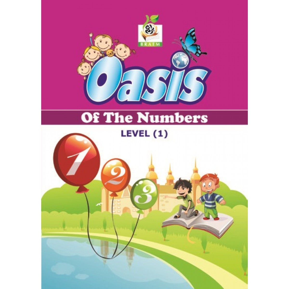 OASIS OF THE NUMBERS مستوى  K.G.1