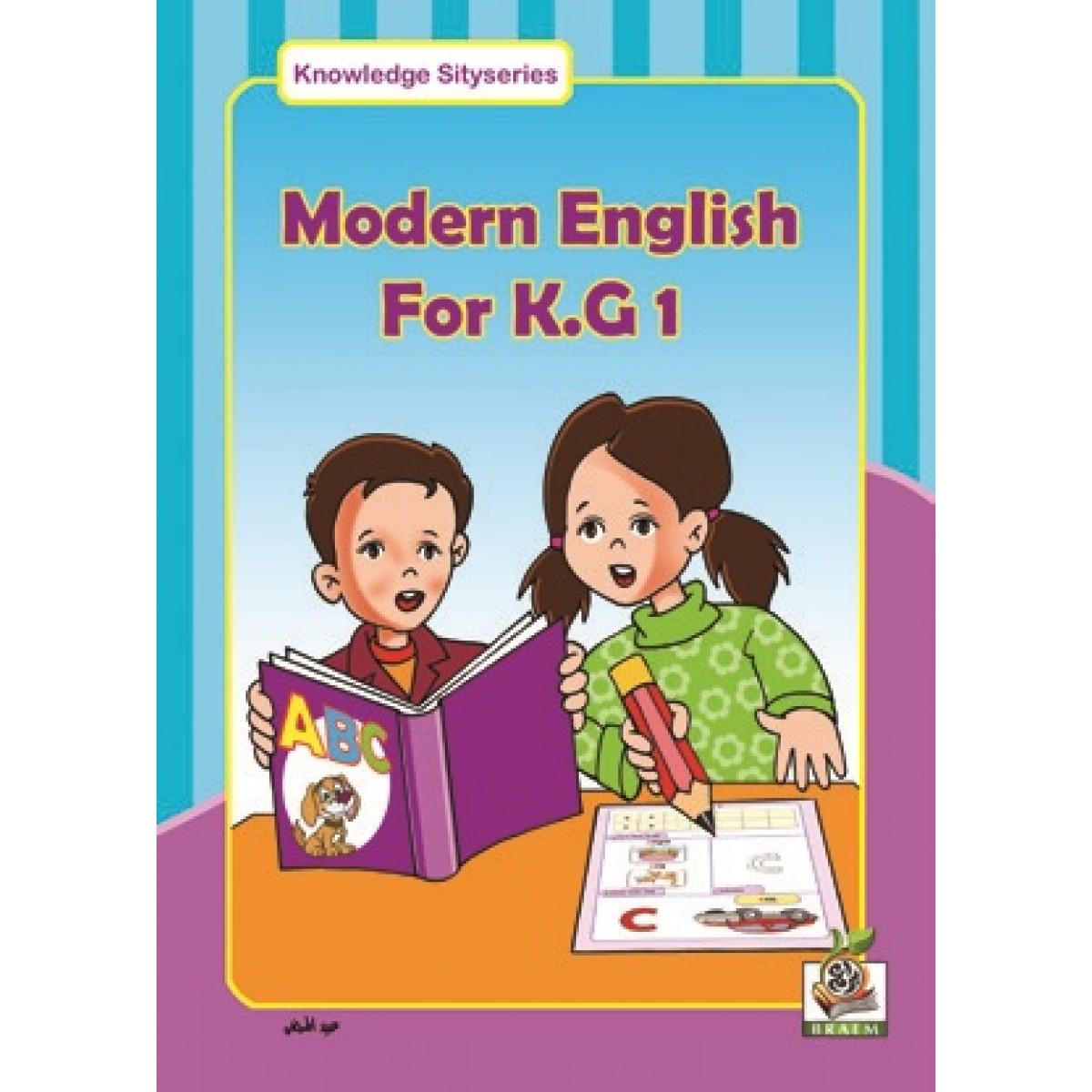Modern English  مستوى  K.G.1
