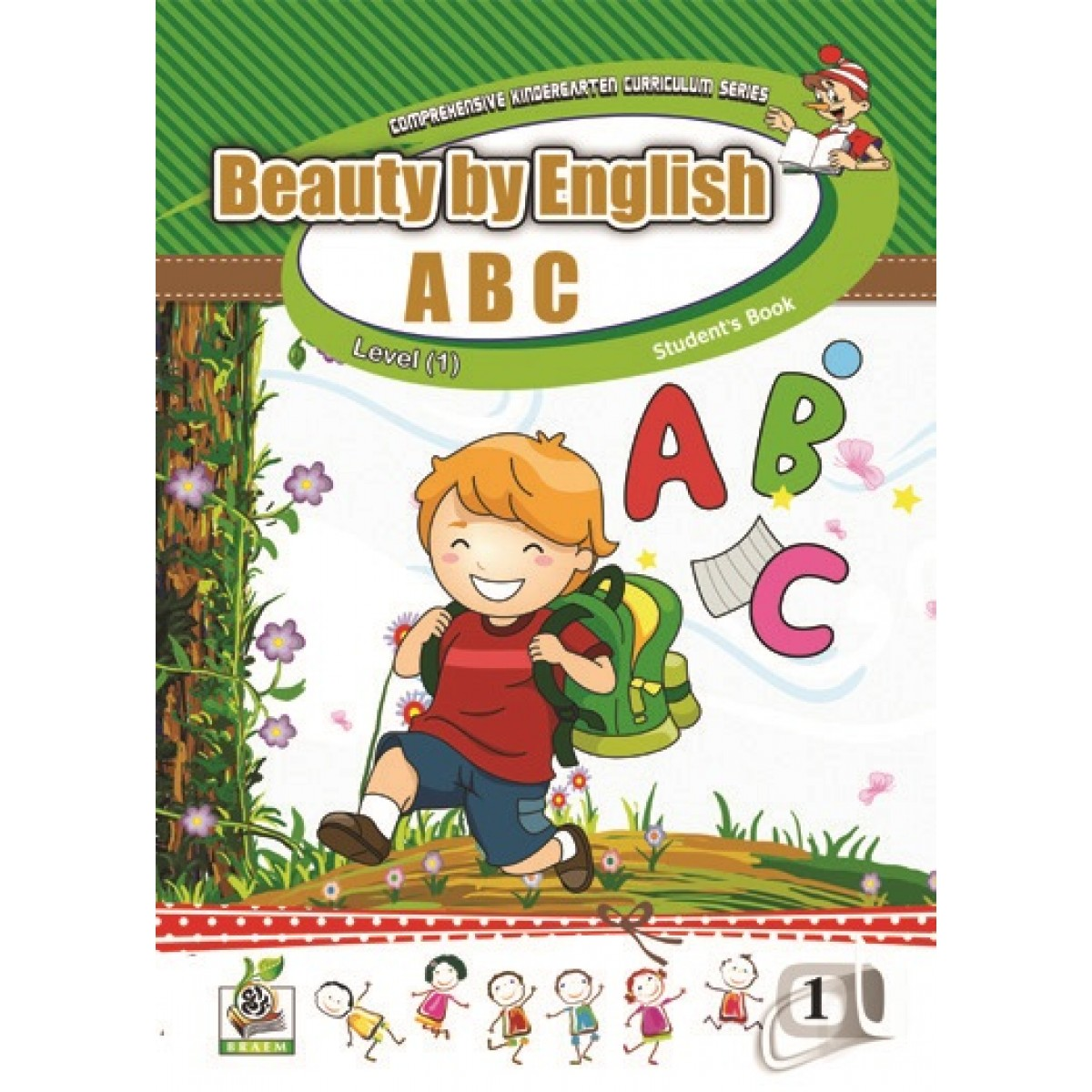 Beauty by English Student s Book Level 1 A.B.C  مستوى  K.G.1