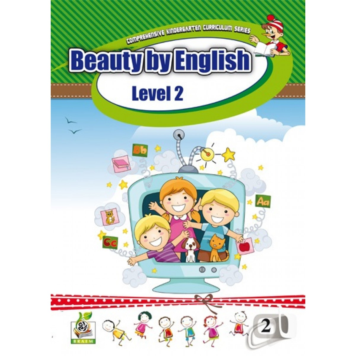 Beauty by English Student s Book Level 2 مستوى  K.G.2